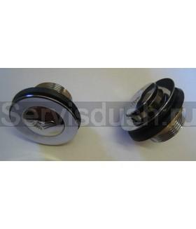 Донный клапан для душевой кабины (поддона)