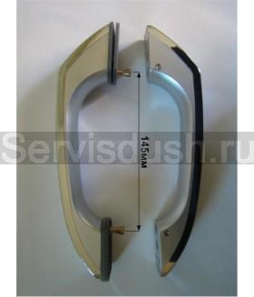 Ручка для двери душевой кабины Межосевое раст. 145 мм